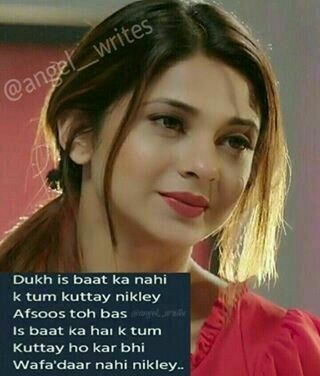 Pin by Shadab Khan on F | Maya quotes, Heartbroken quotes ...