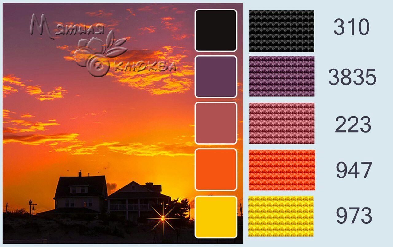 Pin by on pinterest cross colour palettes dmc floss hand stitching color combinations color schemes cross stitch embroidery color pallets colour chart nvjuhfo Images