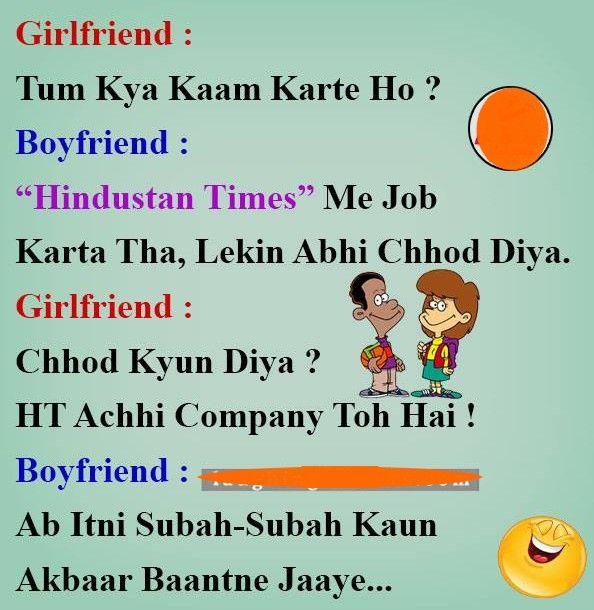 Girlfriend and boyfriend love quotes hindi