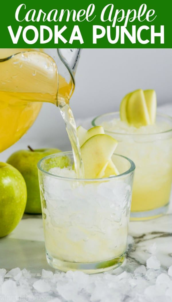 Caramel Apple Vodka Punch - Wine & Glue #vodkapunch