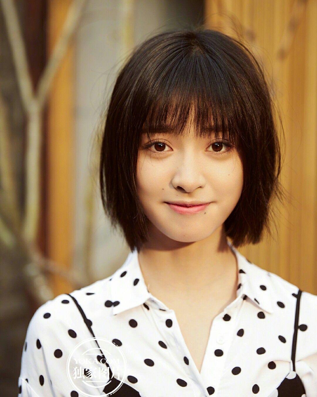 Shen Yue Meteor Garden Short Hair Styles Hairstyle