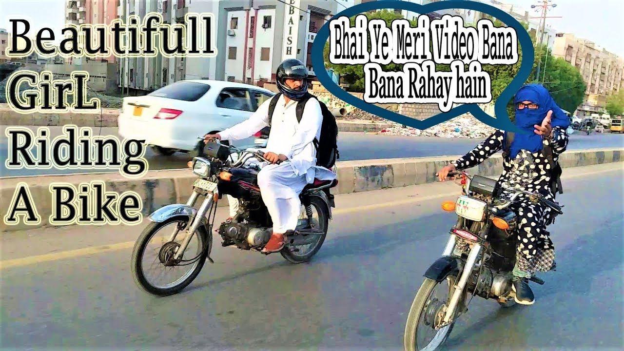Beautifull Girl Riding Bike Prank Prank In Karachi Pakistan