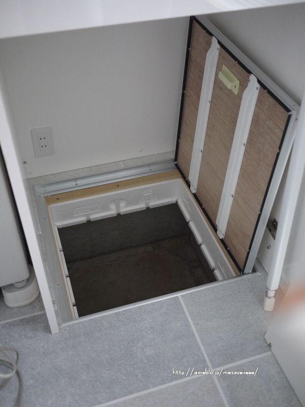 自分を褒めたい点検口のお話 バスルーム 収納 アイデア 家 収納