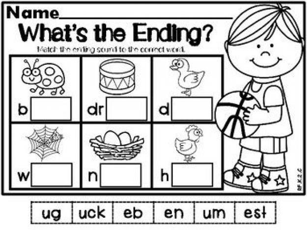Kindergarten March Language Arts Freebie! (Common Core