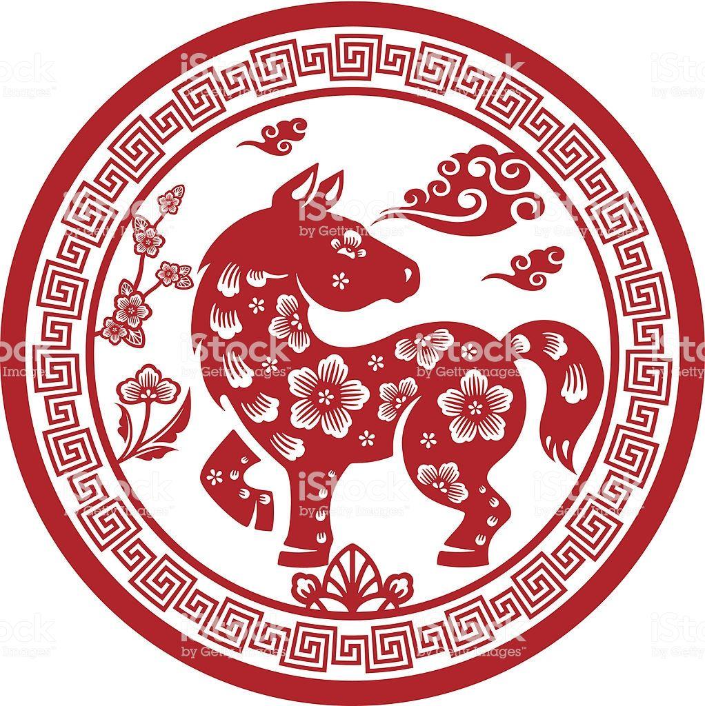 papercut chinese zodiac sign horse vector id165967001