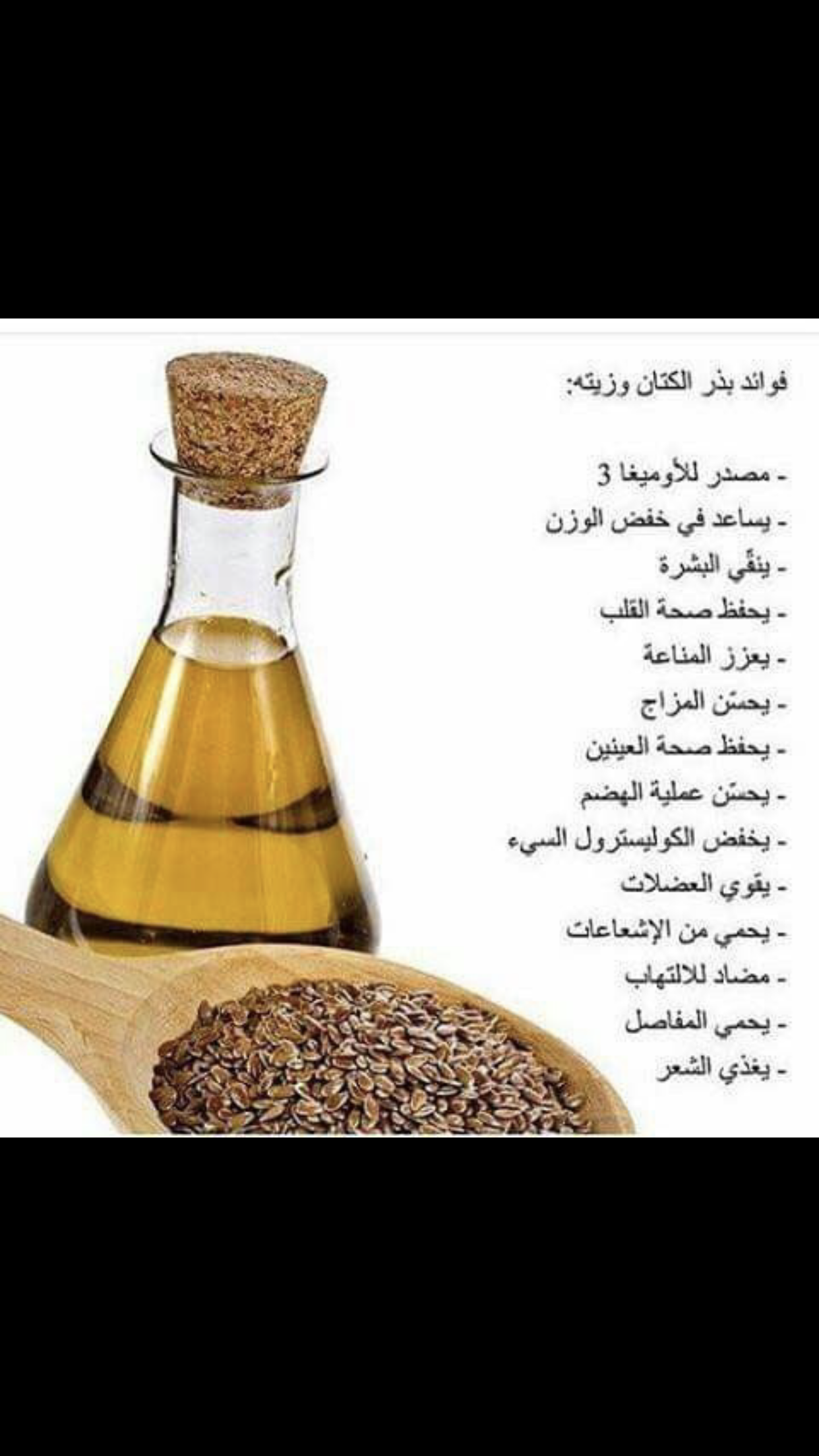 Pin By خليفه On رجيم Wine Bottle Health Smoothies