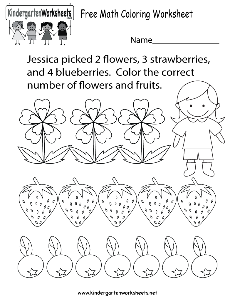 This is a fun math coloring worksheet. Kids will be able to have fun ...