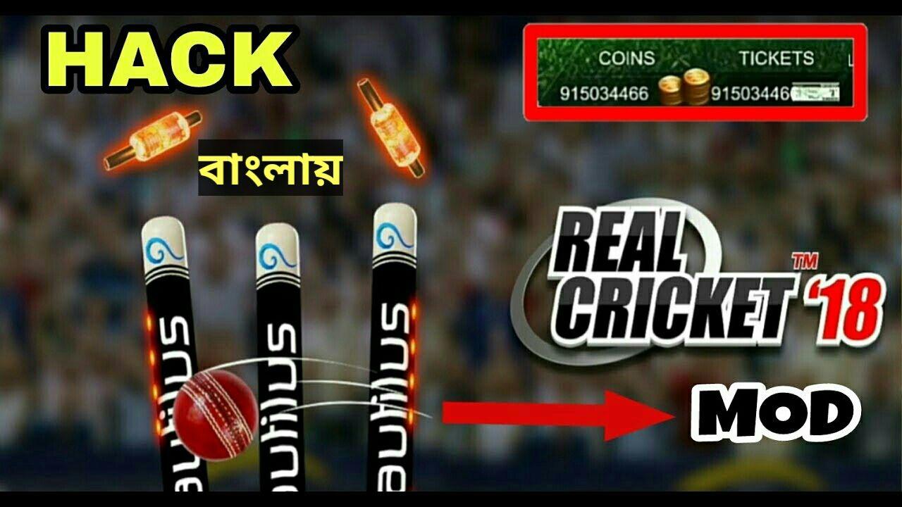 Pin On Real Cricket 18 Hack Ios