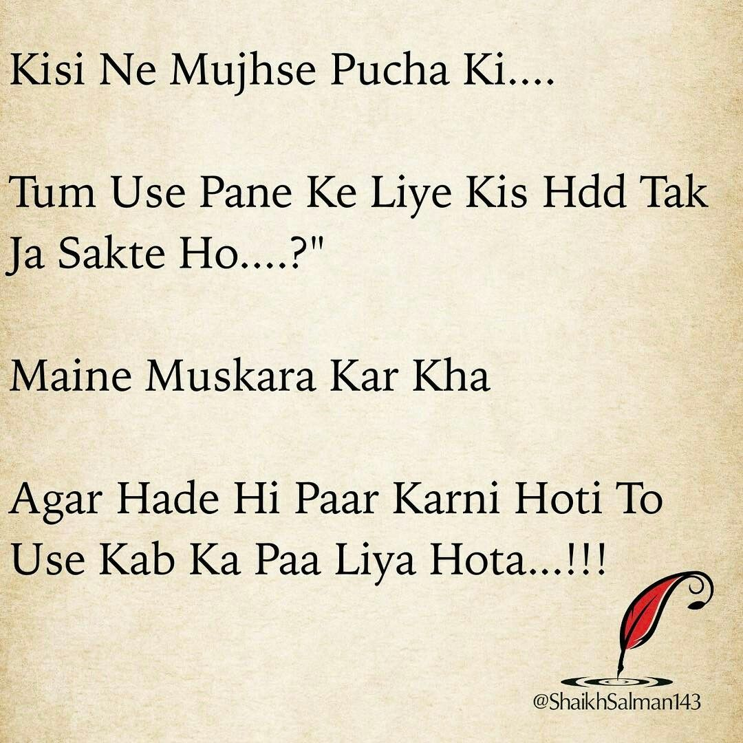 Hindi Quotes, Heart Touching