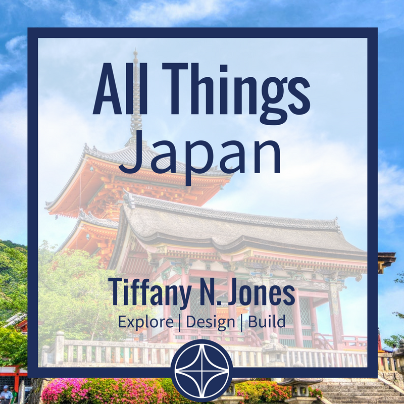 無限の発見 endless discoveries with all the rich history japan