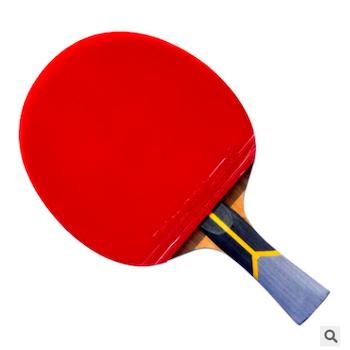 Ping Pong Racket Png Image Ping Pong Pong Ping