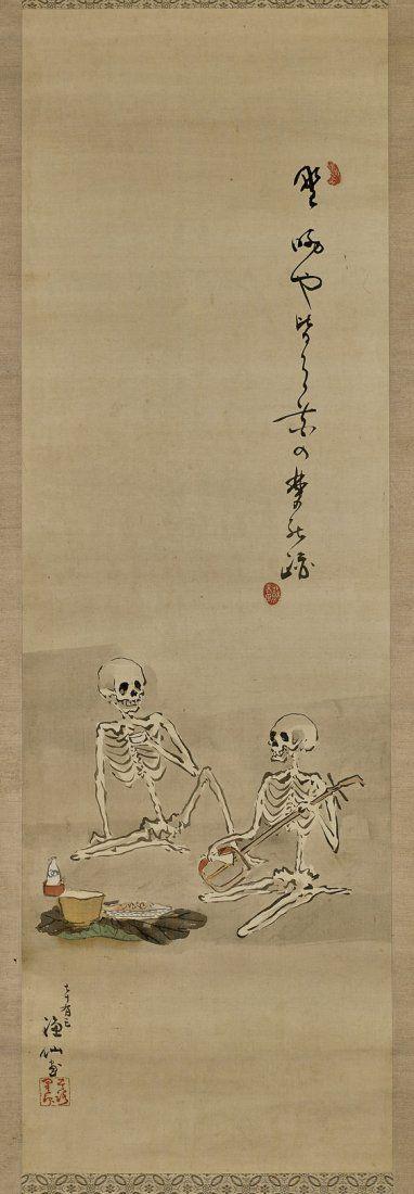 antique japanese silk scroll by gyosen nov 24 2013 i m chait gallery auctioneers in ca japanese woodblock printing ukiyoe art