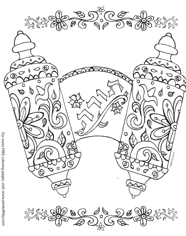 Sim Ha Torah Shavuot Crafts Jewish Crafts Coloring Pages