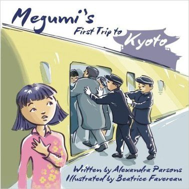 Megumi's First Trip to Kyoto by Alexandra Parsons is an entertaining and educational book about Japanese culture and counting numbers from one to ten. It's Megumi's 10th birthday and to celebrate her grandfather has planned a trip to Kyoto. #ReadYourWorld