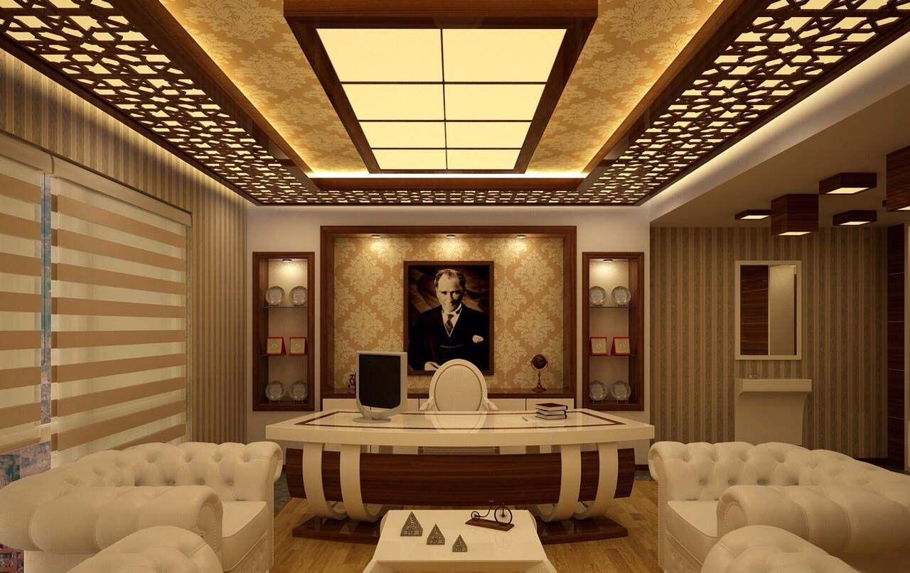 www.bienmobilya.com | Iç tasarım ofisler, Ev dekoru ...