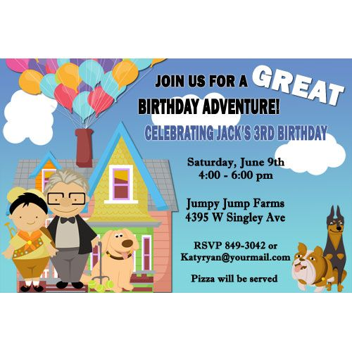 Disney Movie Up Inspired Birthday Party Invitations