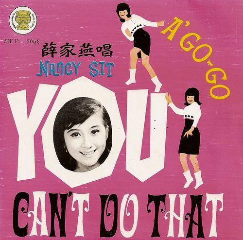 Teen star in 60's Hong Kong, Nancy Sit