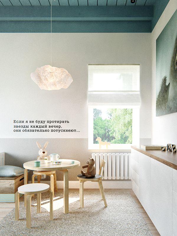 Duplex Features Minimalist Lines With Scandinavian Aesthetics - A duplex penthouse designed with scandinavian aesthetics industrial elements includes floor plans