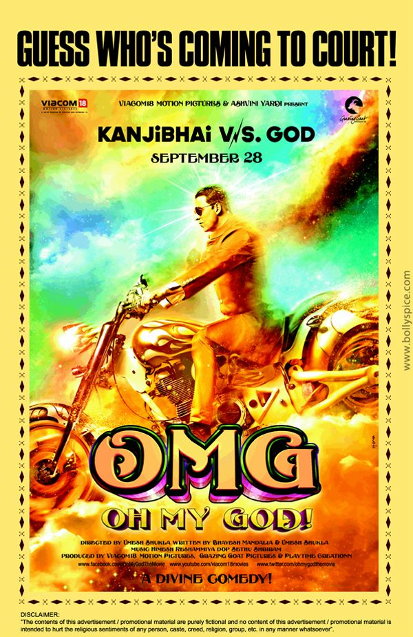 Omg Oh My God 2012 Mp3 Songs Omg Oh My God 2012 Mp3 Movie Songs Download Sizzler Hindi Movies Online Hindi Movies Bollywood Movies Online