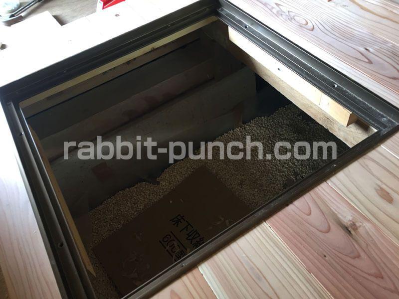 キッチンの床下収納 点検口をdiyまとめ 床下地から作る 画像あり