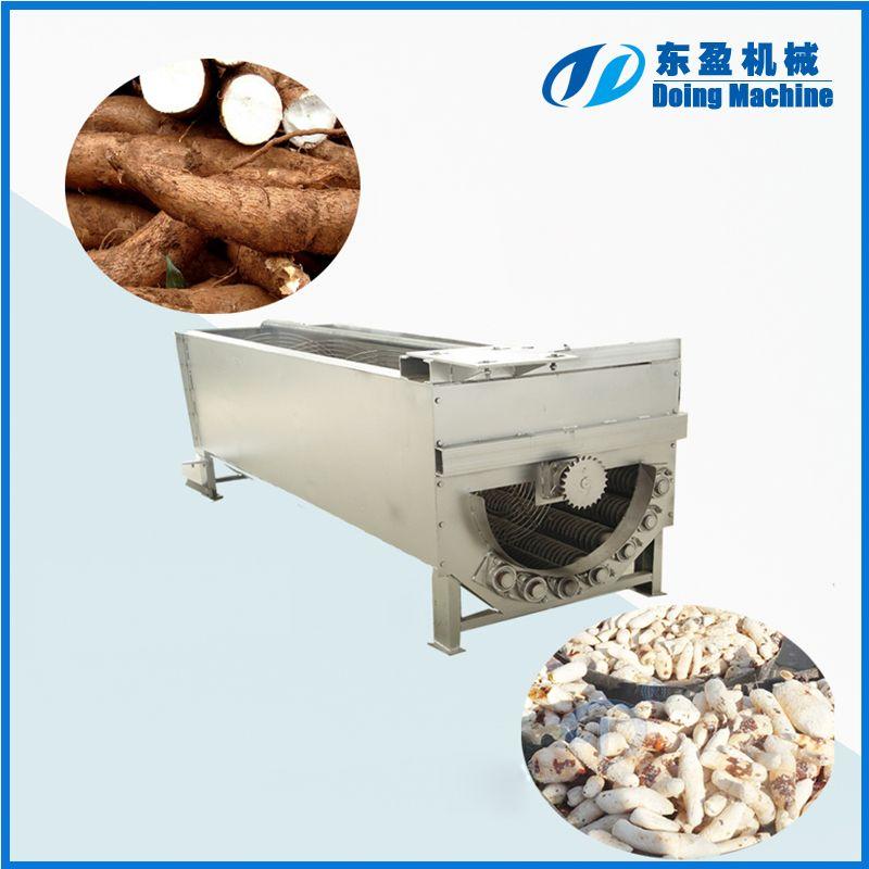 Pin by Cassava machine on cassava making machine | Factory