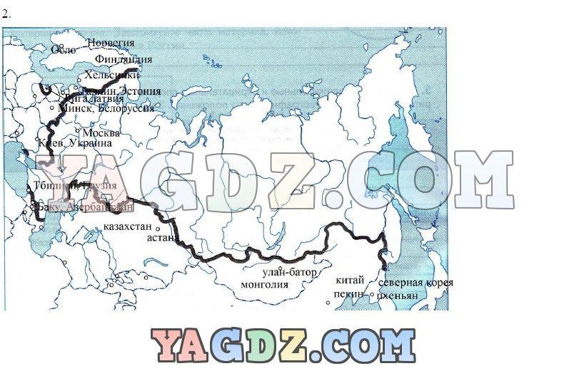География 8 класс гдз бесплатно