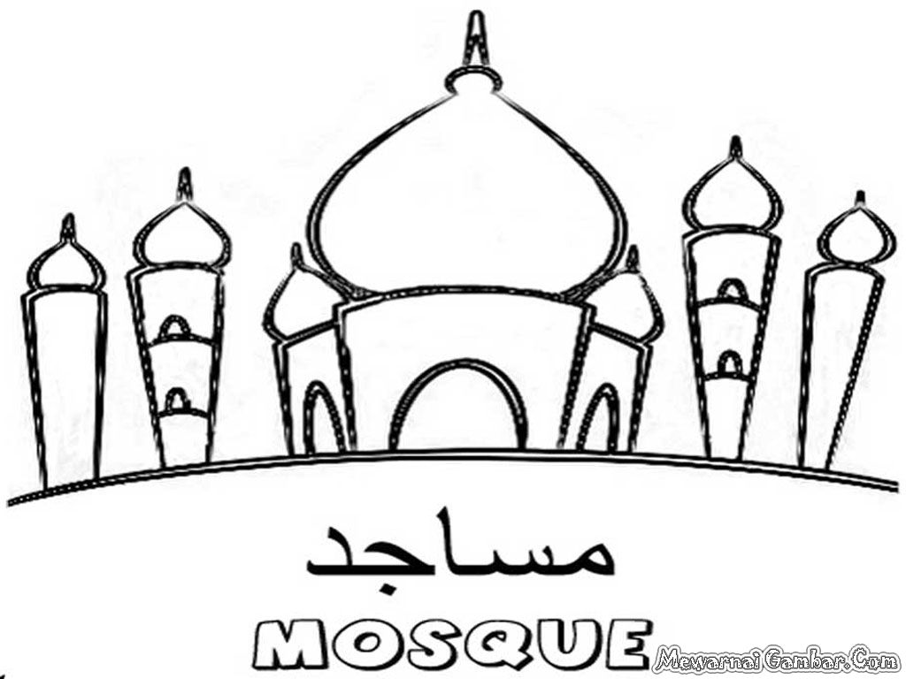 Image Result For Mosque Drawing Easy Hh Sea Edition
