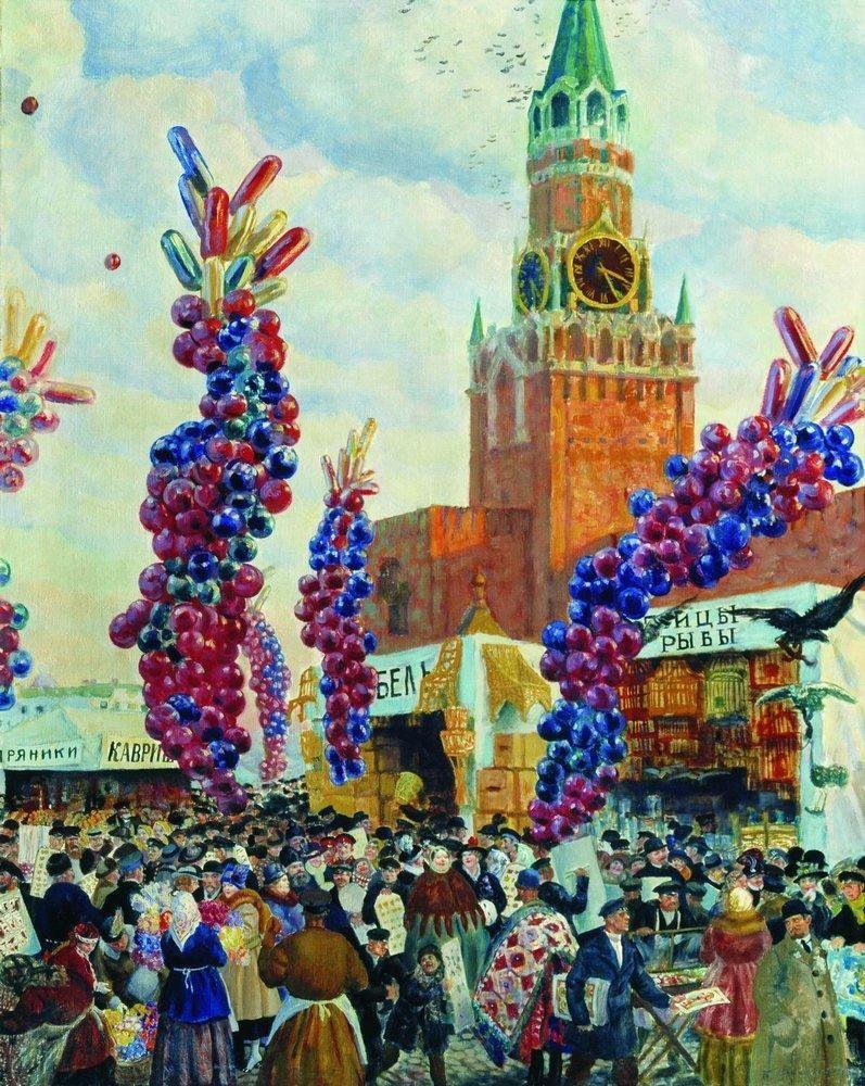 Boris Kustodiev Verbnyj Torg U Spasskih Vorot 1917 Kraska