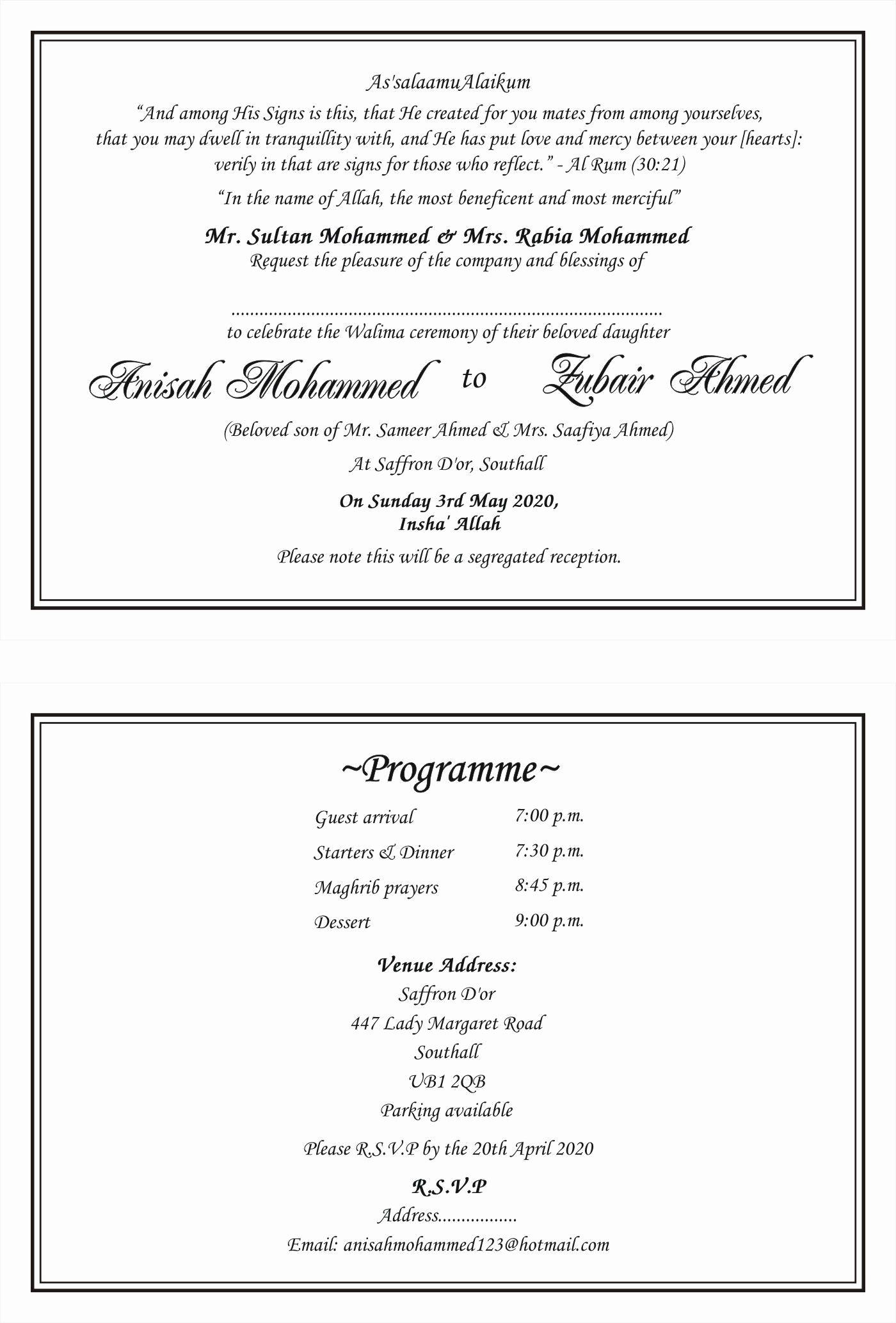 Walima Invitation Cards Wordings New Islamic Muslim Invitation Cards Wordings Muslim Wedding Cards Muslim Wedding Invitations Wedding Card Wordings