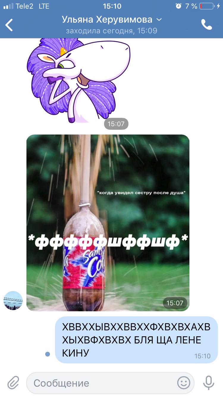 Пин от пользователя Пупок на доске Мемы   Мемы