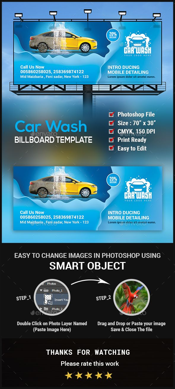 Car Wash Billboard Car wash, Billboard and Cars - car ad template