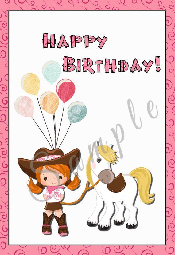 Cowgirl Birthday Card Party Horse Girl Balloons Digital Printable - birthday cards free download printable