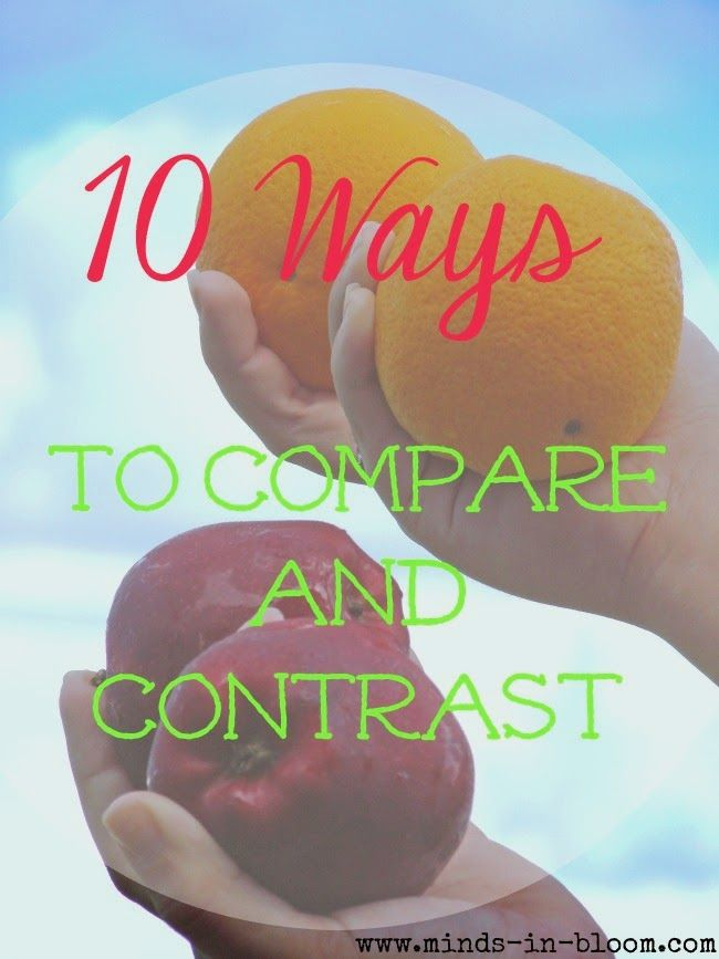 why is compare and contrast important