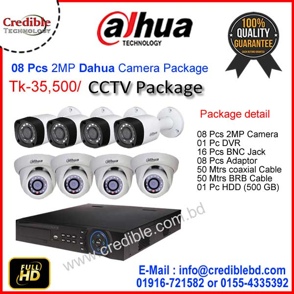 8 Pc Dahua Cctv Camera Package Price In Bangladesh Cctv Camera Price Camera Prices Cctv Camera Cctv Camera Price