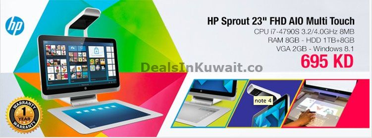 Blink Kuwait: HP Sprout FHD AIO Multi Touch | Deals in Kuwait