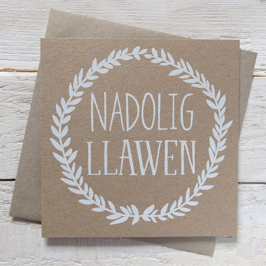 Nadolig llawen welsh christmas card welsh language welsh and nadolig llawen welsh christmas card kristyandbryce Image collections
