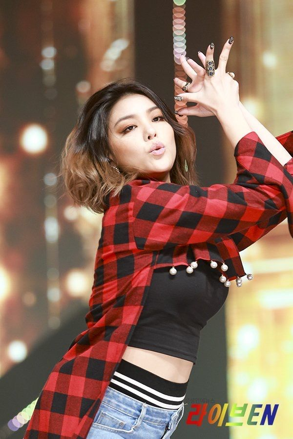 Ail e home live ailee pinterest ailee kpop and for Home wallpaper korea