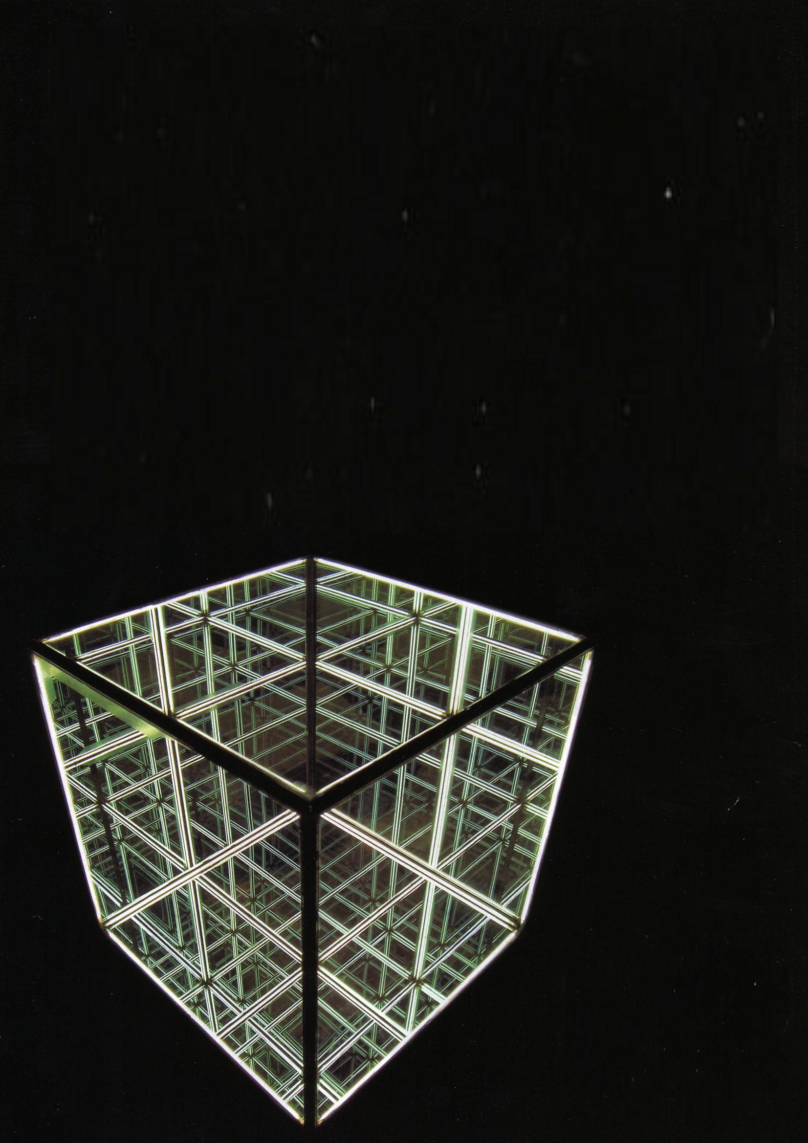 Pin by Nadja Zerunian on light | Cube, Light art, Two way ...