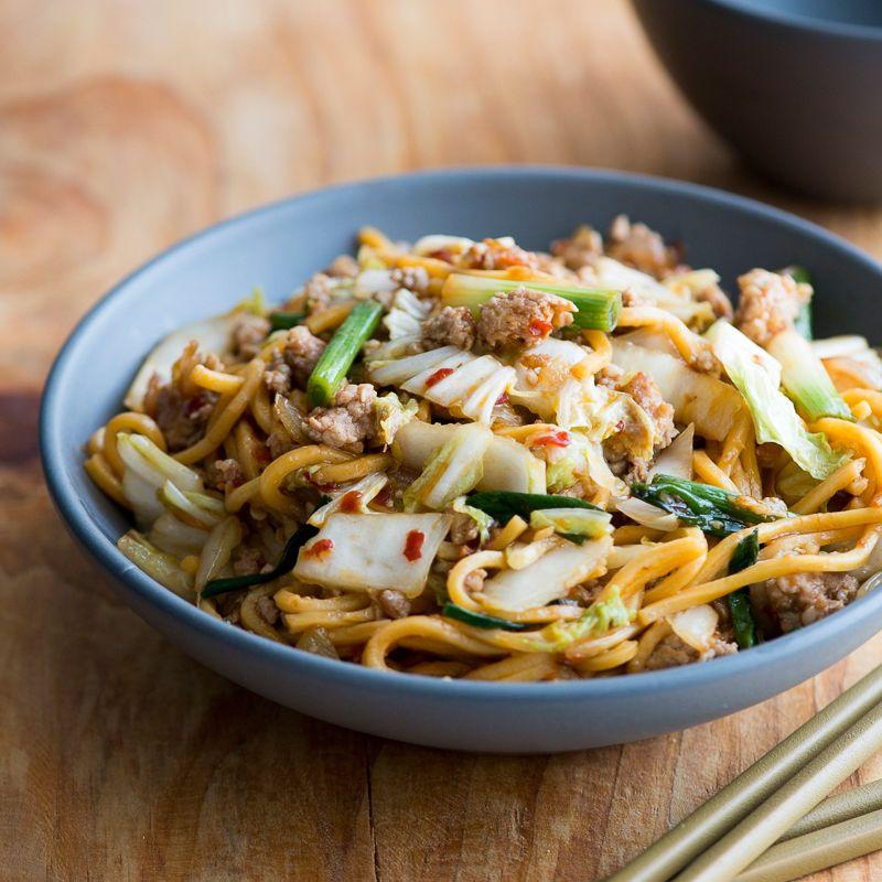 Spicy Pork Chow Mein Recipe Pork Chow Mein Chow Mein Recipes Using Pork