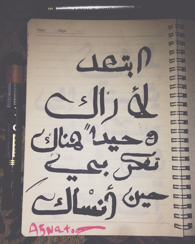 خط خطوط صورة Art Arabic Calligraphy Calligraphy