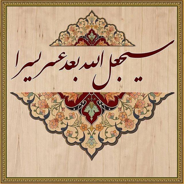 Geordi The Pug Blog Muslim Character Arabic Calligraphy Blog
