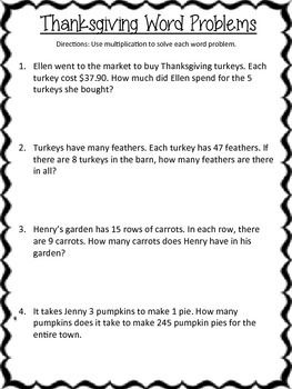 Thanksgiving Multiplication Worksheet | Thanksgiving math ...