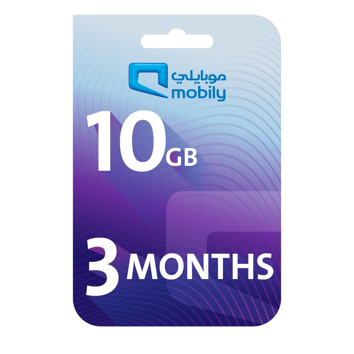 بطاقة اعادة شحن الانترنت 10 جيجا لمدة 3 أشهر Gaming Logos Logos Nintendo