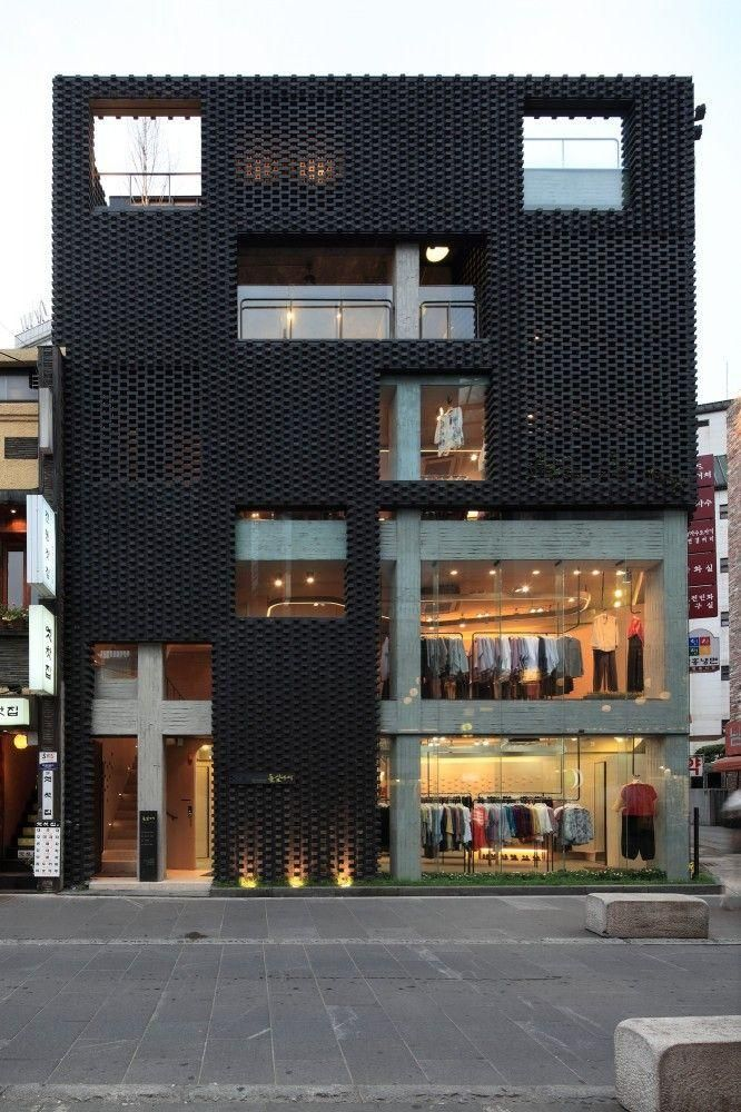 Fachada de loja comercial - detalhe textura