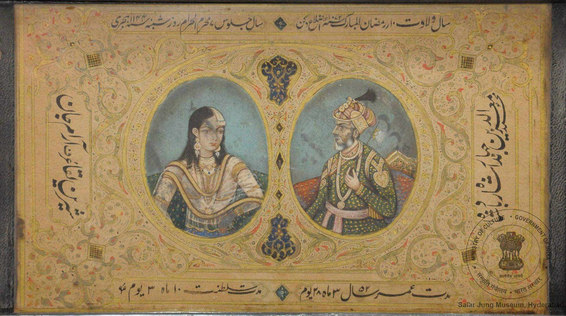 Jahandar Shah Lal Kunwar Mughal Paintings Miniature Portraits Miniature Painting