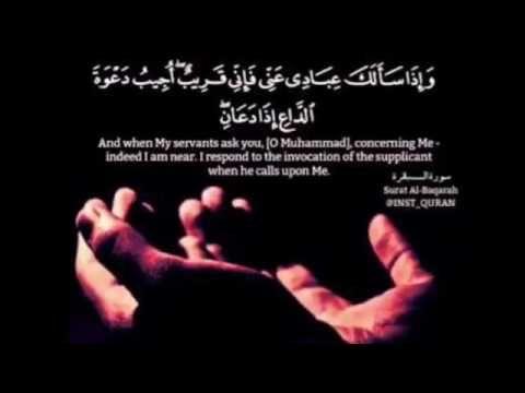 آية قرآنية تريح النفس والقلب Youtube Quotes Quran Invocation