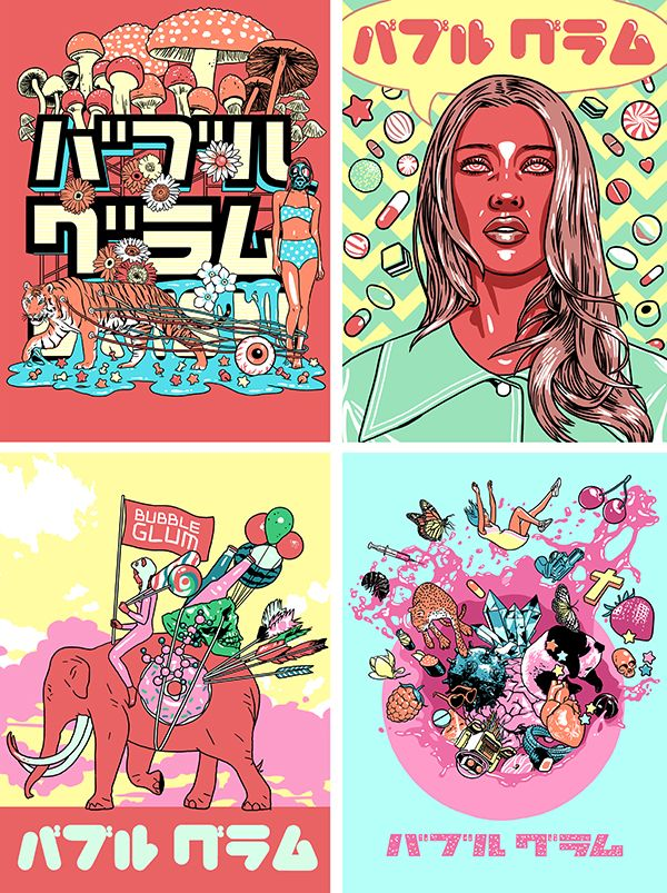 Ross Murray's Diverse Illustrations for Various Print and Web Campaigns