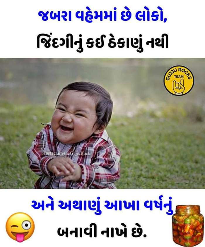 Quotes And Whatsapp Status Videos In Hindi Gujarati Marathi Fun Quotes Funny Cute Funny Quotes English Jokes