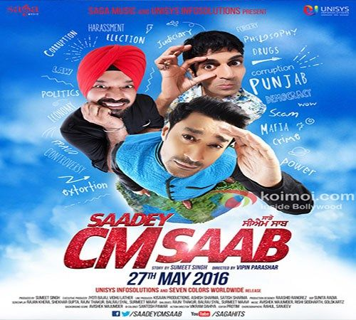 Saadey Cm Saab Full Punjabi Movie 1 Saadey Cm Saab 2016 Full Punjabi Movie 2 Watch Now Saadey Cm Saab 2016 Full Punjabi Movie Online Watch Now
