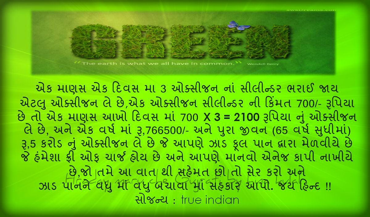 World Environment Day* World environment day